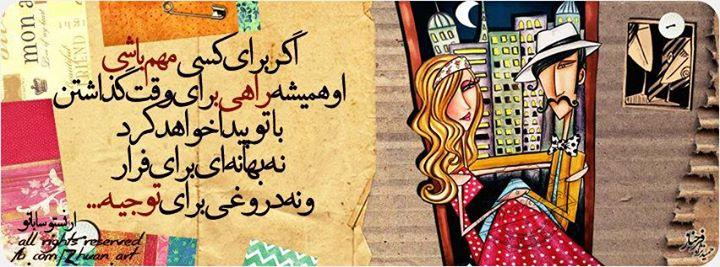 cover-nice-photokade-facebook-61.jpg